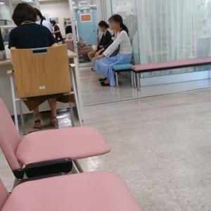 9月25日 健康診査に行ってきた
