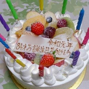 10月19日 84歳の誕生日
