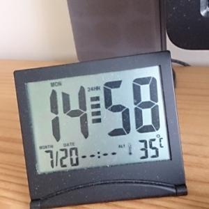 7月20日 クソ暑かった&ブログのテストをする