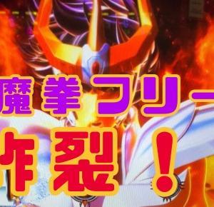 【聖闘士星矢海皇覚醒】久しぶりの幻魔拳フリーズ!天馬覚醒でスタートダッシュをぶちかませ!