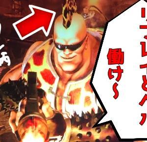 【北斗の拳天昇】リプレイと角チェリーで仕事ぶりを競わせます!