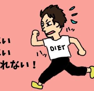 ダイエット目的で毎朝5キロ走っても全然痩せなかった話