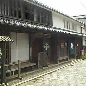 美々津町旧家(河内屋)