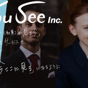 NowYouSee株式会社の口コミ評判が高い理由とは?