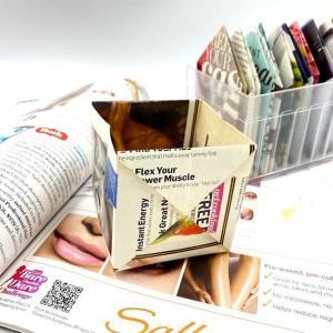 雑誌で作る便利なミニゴミBOXの作り方