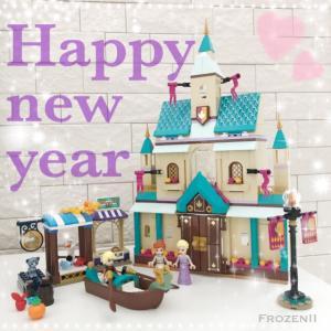 あけおめ2020・去年の「今年の漢字」