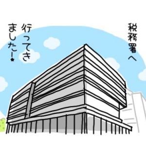 医療費控除メモ⑩-税務署にて!-2-