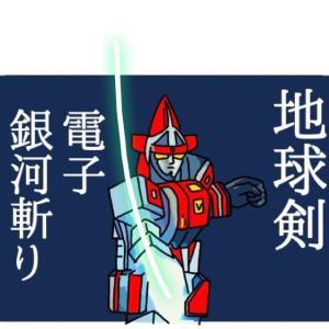スーパー戦隊魂2019-大戦隊ゴーグルV-