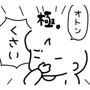 最近の悩み②-感覚過敏・ゲーム-