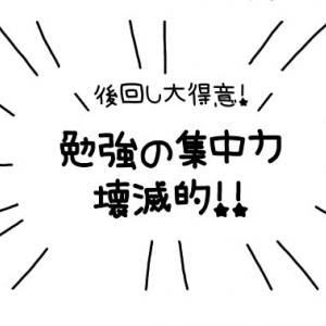 夏休みの宿題2021③-用意-