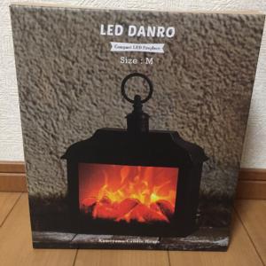 【癒される~】イルミネ暖炉(M)を買いました☆&新米いちほまれ。