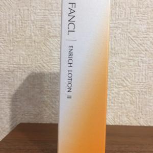 コラーゲンの質にこだわったファンケルの化粧水☆