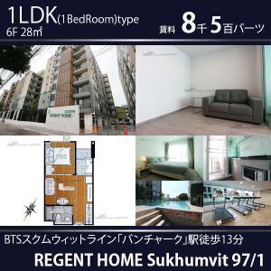 驚愕!バンコクの新築賃貸マンションが家賃約3万円【バンコク賃貸・YouTubeで内覧シリーズ】