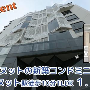 【BTSオンヌット・新築1LDK】バンコク賃貸・YouTubeで内覧シリーズ
