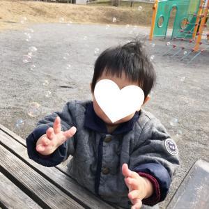 1y1m❀公園と歯科検診♡