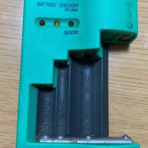 乾電池のチェッカー買い直しました