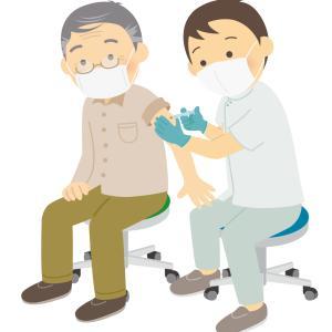 初めての新型コロナウイルスワクチン接種