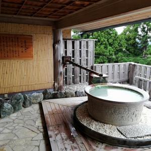 箱根といえば温泉