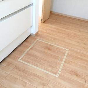 床下収納の設置場所はどこがいい?