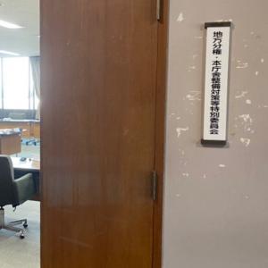地方分権・本庁舎整備対策等特別委員会を臨時開催。