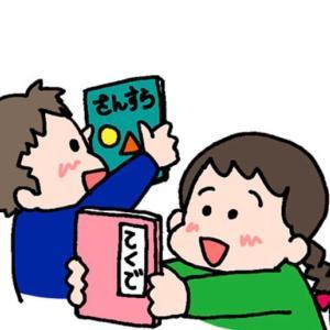 世田谷区立の幼稚園、小中学校の2学期は・・・