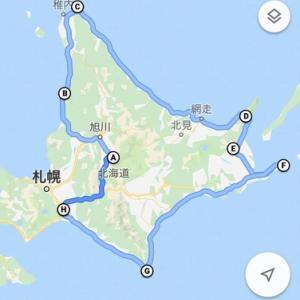 今年も行きます、北海道スカイツーリング!
