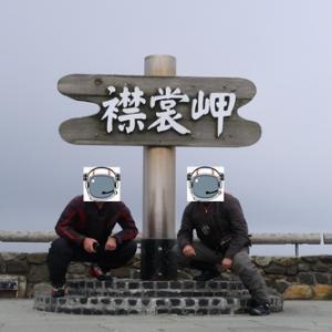 北海道スカイツーリング2019〜4日目【北の大地で合流編】!