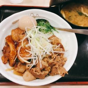 グルメ探訪〜川口『松屋』沖縄ラフテー風牛と味玉の豚角煮丼!