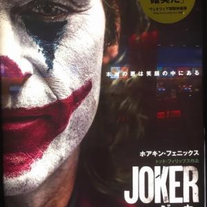 映画『ジョーカー』〜不条理の果ての傑作!