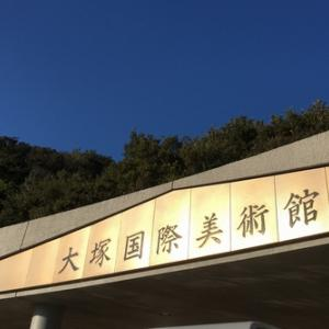 VFR800Fで大塚国際美術館を鑑賞!