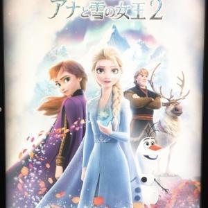 映画『アナと雪の女王2』〜オラフ最高な安心ディズニークオリティ!
