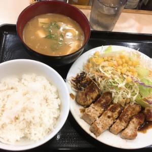 お受験とランチ探訪〜川口『松屋』トンテキ定食!