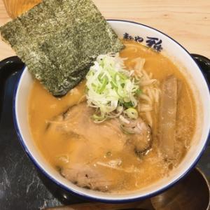 ラーメン探訪〜川口『麺や 雅』焼味噌ラーメン!