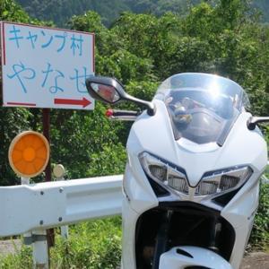 VFR800FでBikeJinキャンプミーティング@茨城に参戦【その①】!