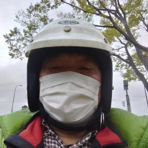 アベノ・マスク
