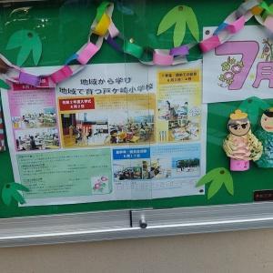 記録的な大雨 熊本・鹿児島
