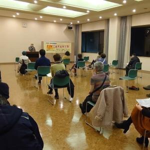 三郷地域集会