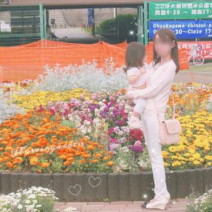 GW8日目…家族で公園に❣【写真あり】