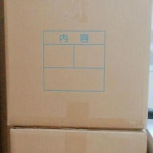 引っ越し…荷物の箱詰め❢