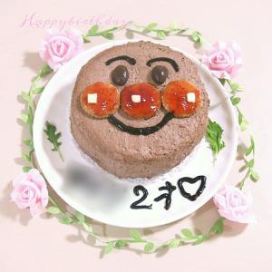 Birthday手作りケーキ♡【写真あり】
