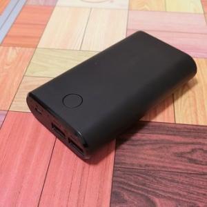 新しいモバイルバッテリー!やっぱり2ポートは便利です。