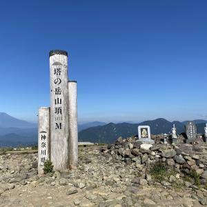 塔ノ岳~丹沢山① 尊仏山荘で丹沢のチャンプに会い「登頂7000回記念」の名刺をいただく 2021.7.22