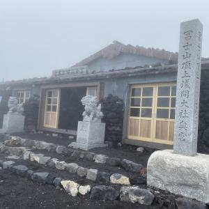 日帰り富士山① 須走ルートからリベンジ登山 2021.8.20