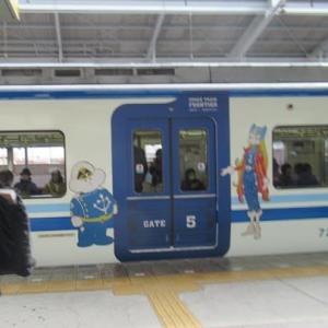 岸和田に行ってきました!