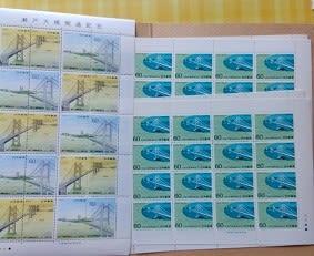国際郵便 小荷物送り 記念切手使用