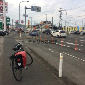 郡山から自転車で仙台へ(国道4号経由)