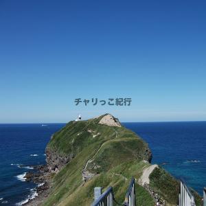 一ヶ月かけて自転車で北海道一周した 8日目(神恵内〜札幌)