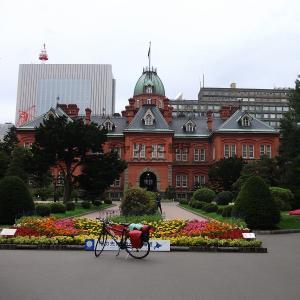 一ヶ月かけて自転車で北海道一周した 9日目(札幌〜岩見沢)
