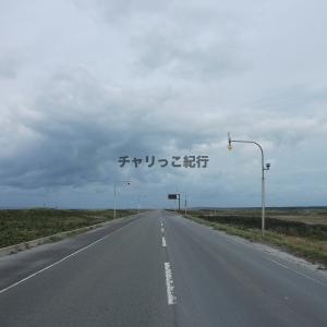 一ヶ月かけて自転車で北海道一周した 12日目(天塩〜稚内)