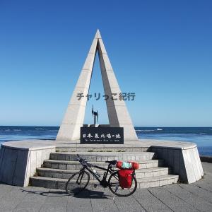 一ヶ月かけて自転車で北海道一周した 13日目(稚内〜枝幸)